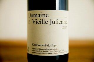 シャトーヌフデュパプ 2007 / ヴィエイユ ジュリアン (Chateauneuf du Pape rouge Domaine de la Vieille Julienne)