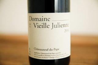 シャトーヌフデュパプ 2006 / ヴィエイユ ジュリアン (Chateauneuf du Pape rouge Domaine de la Vieille Julienne)