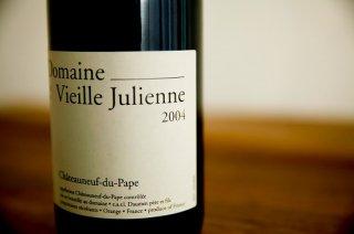 シャトーヌフデュパプ 2004 / ヴィエイユ ジュリアン (Chateauneuf du Pape rouge Domaine de la Vieille Julienne)