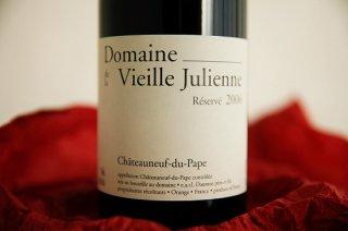レゼルヴ ルージュ 2009 / ヴィエイユ ジュリアン (Chateauneuf du Pape Reserve rouge Domaine de la Vieille Julienne)