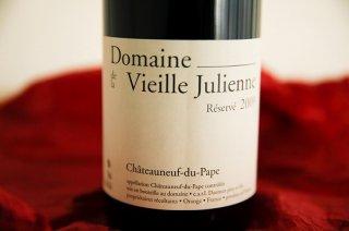 レゼルヴ ルージュ 2006 / ヴィエイユ ジュリアン (Chateauneuf du Pape Reserve rouge Domaine de la Vieille Julienne)
