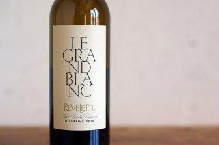 グラン ブラン 2015 / ルヴェレット (le grand blanc Chateau Revelette)