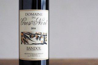 バンドール ルージュ 2014 / グロノレ (Bandol rouge Domaine du Gros Nore)