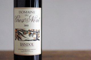 バンドール ルージュ 2015 / グロノレ (Bandol rouge Domaine du Gros Nore)
