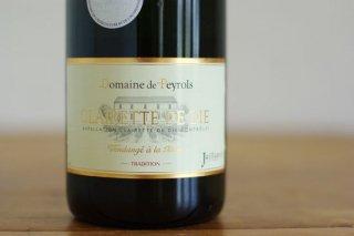 クレレット・ド・ディー トラディション NV Domaine de Peyrols / ジャイアンス (Clairette de die Tradition blanc NV Jaillance)