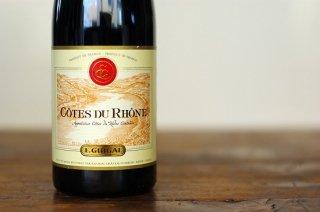 コート・デュ・ローヌ・ルージュ 2015 / ギガル (Cotes du Rhone rouge E.GUIGAL)