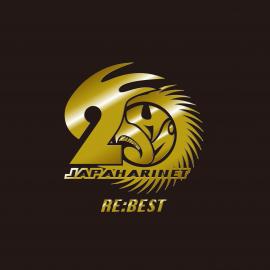 RE:BEST