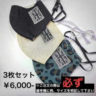 【2020】HI-NOIマスク【hand made 3枚セット】※柄・サイズ要記載※