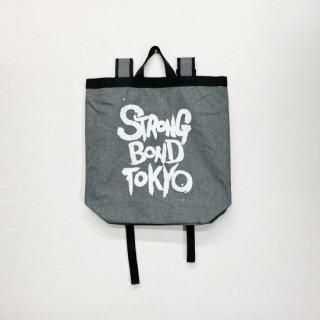【SBT】2wayバッグ 3色