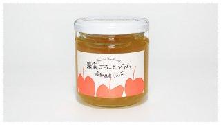 たっぷりの果肉★ 果樹園の美味しい「りんごジャム」 190g