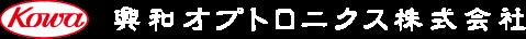 KOWA PROMINAR OFFICIAL SHOP|プロミナー 公式 オンライン ショップ