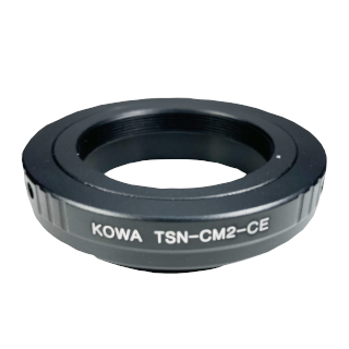 TSN-CM2 EOS用