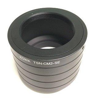 TSN-CM2-SE ソニーE用