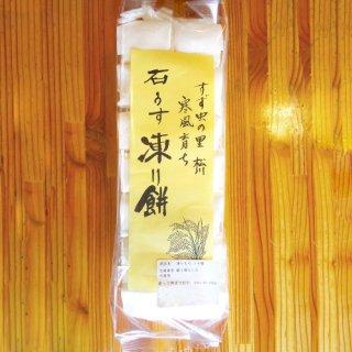 石うす 凍り餅(7個入)
