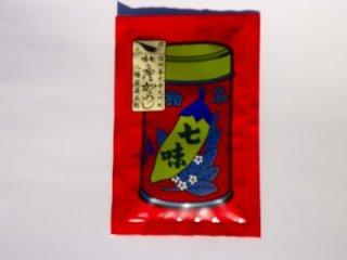 八幡屋礒五郎(やわたやいそごろう)七味唐辛子 袋(レターパック配送)