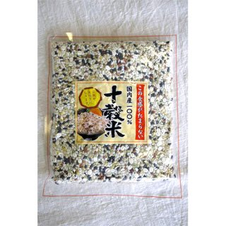 国産 十穀米 レターパック配送