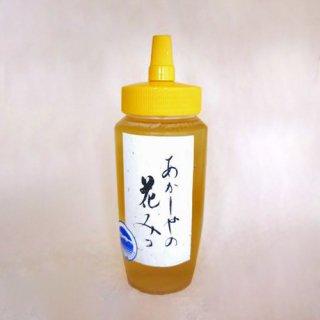 あかしやの花みつ(500g)