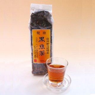 松川村産 黒豆茶 [300g]