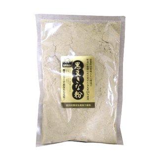 黒豆きな粉 [200g] レターパックライト配送