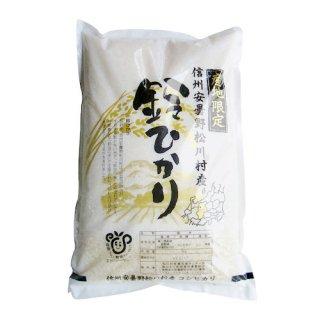鈴ひかり  [2kg]令和2年度米