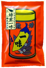 八幡屋礒五郎(やわたやいそごろう)一味唐辛子 袋