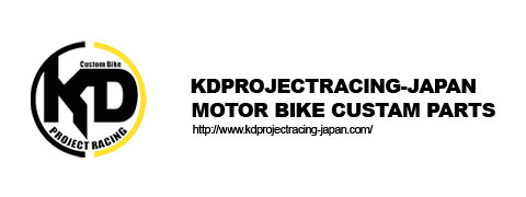 【kdprojectracing-japan】バイクパーツ / カスタムパーツ / ドレスアップ - KDプロジェクトレーシング公式日本支店