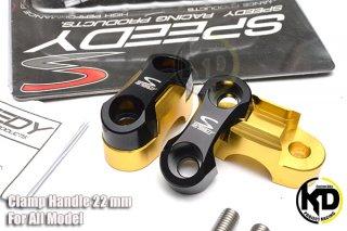 [ゴールド国内在庫あり]ホンダ PCX125(JF56) PCX150(KF18) Speedy バークランプ 2ピース 22mm 5色