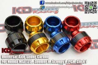 ホンダ PCX125(JF56) PCX150(KF18)  アクスルスライダー4色