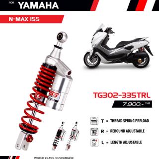 ヤマハ NMAX125 NMAX155 サスペンション ガスショック YSS Gスポーツ TG302-335TRL 2色