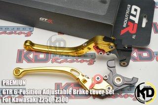 カワサキ Ninja250 ニンジャ250 GTR 6段調整 ブレーキレバー 3色