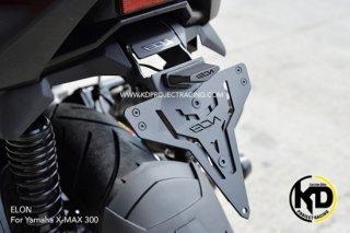 ヤマハ XMAX レオン フェンダーレスキット 10200500