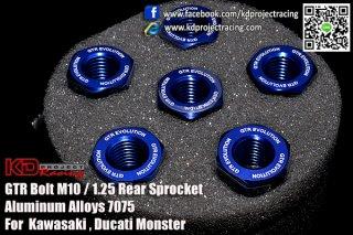 カワサキ Z250 GTR M10 P1.25 リア スプロケット ナット 3色