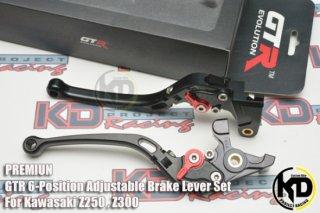 カワサキ Z250 GTR 6段調整 ブレーキレバー 3色