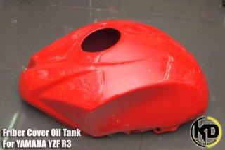 ヤマハ YZF-R3 タンクカバー 3色