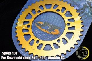 ヤマハ YZF-R3 SPROX アルミ リヤスプロケット 43T ゴールド
