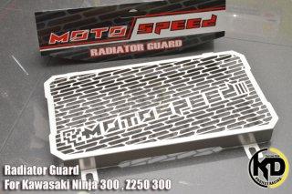 カワサキ Ninja250 ニンジャ250 MOTOSPEED ラジエーターガード
