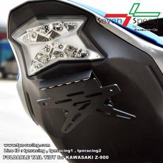 カワサキ Z900 Seven Speed フェンダーレスキット