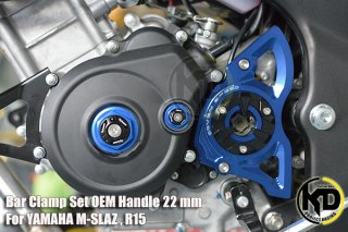 ヤマハ M-SLAZ スプロケット カバー 3色
