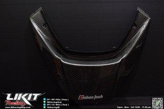 ホンダ フォルツァ MF13 CARBON TECH カーボン リアセンターアッパー カバー パネル