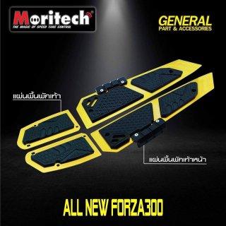 【一部国内在庫あり】ホンダ フォルツァ MF13 Moritech ステップボード 5色