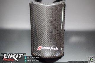 ヤマハ NVX125 CARBON TECH カーボン フューエルリッド タンク カバー パネル