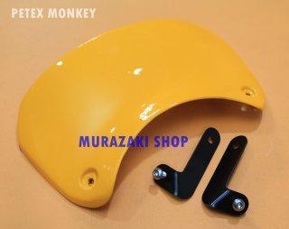 ホンダ モンキー125 PETEX フロントカウル 5色