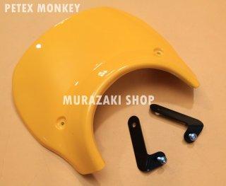 ホンダ モンキー125 PETEX フロントカウル ロングタイプ 5色