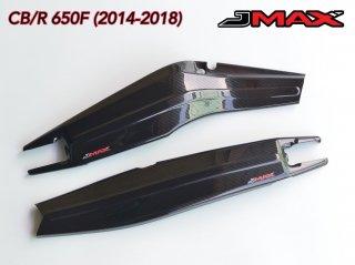 ホンダ CB650R スイングアームカバー