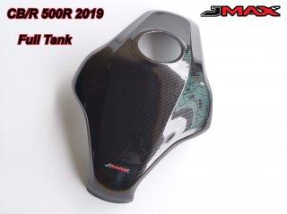 ホンダ CBR400R タンクカバー