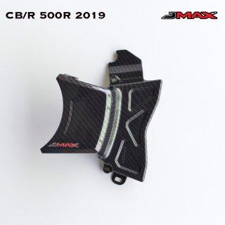 ホンダ CBR400R ジェネレータリヤカバー