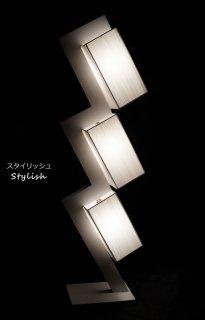 スタンドライト ZK001L (フロアスタンド フロアランプ 間接照明)