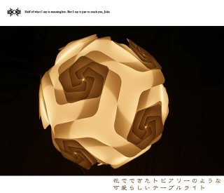 間接照明 テーブルランプ JK158T(卓上スタンド インテリアライト デスクライト)