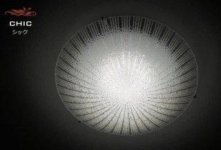 シーリングライト DYKC012 (間接照明 ペンダントライト インテリアライト 天井照明 北欧)