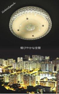 シーリングライトHPC001 LED (インテリア照明 間接照明 ペンダントライト 天井照明 北欧)